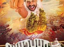 List of Tamil language action film 2017