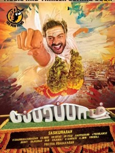 List of Tamil language action film 2017