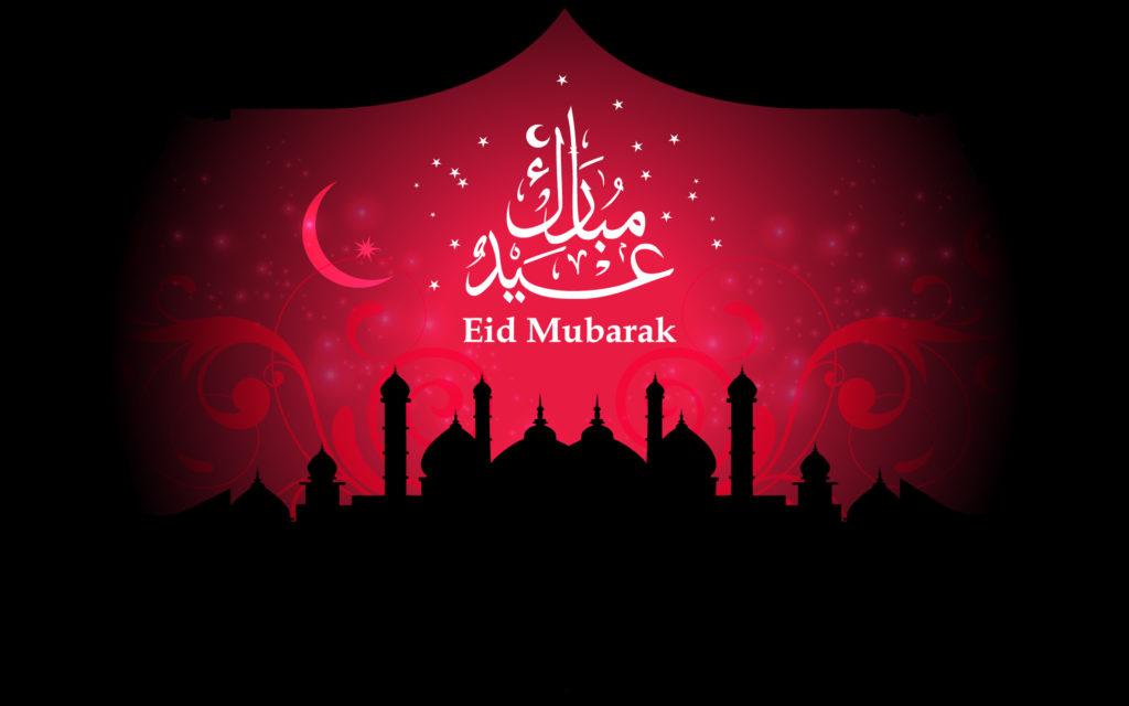Ramadan 2017 HD Wallpapers for facebook