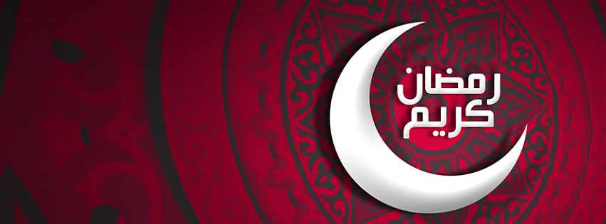Ramadan 2017 Facebook Covers
