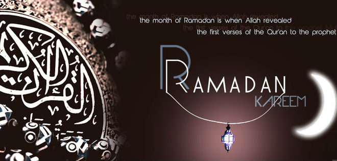 Ramadan 2017 HD Pictures for Facebook Cover