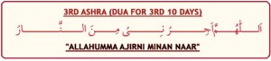 Third Ashra of Ramadan Dua