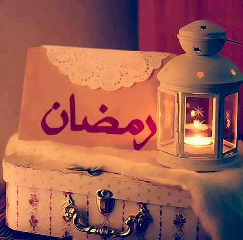 Apply Ramadan 2017 Wallpapers for You facebook DP
