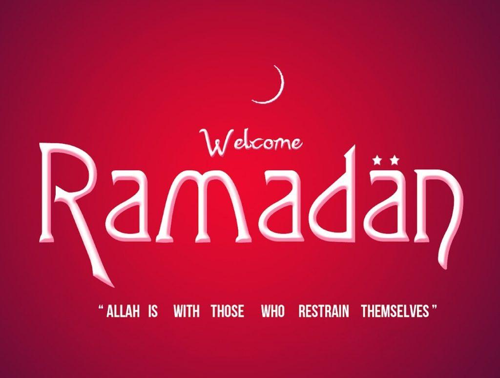 Ramadan Kareem SMS
