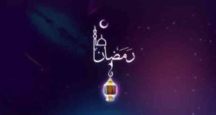 Ramadan 2017 Timing in Egypt Sehr o Iftar