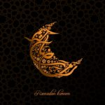 Ramadan 2017 Profile Pictures