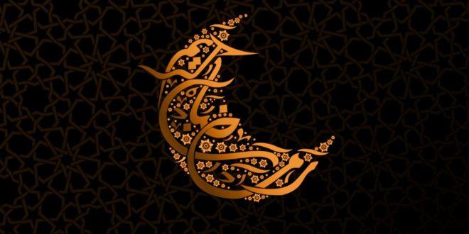 Ramadan Mubarak Profile pictures