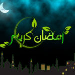 Ramadan 2017 HD Wallpapers for Facebook DP