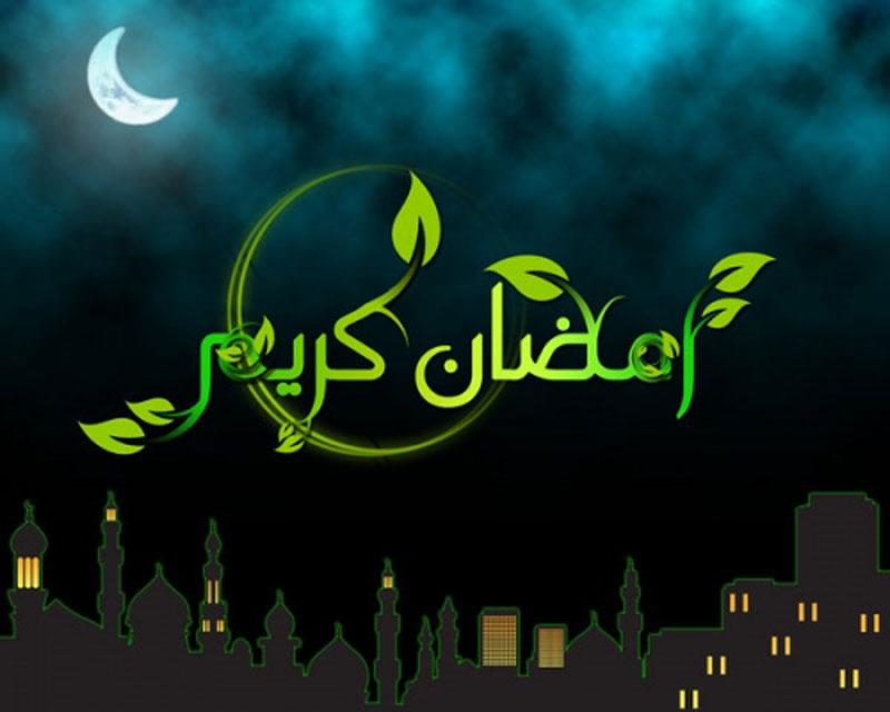 Ramadan 2017 HD Wallpapers for Facebook DP