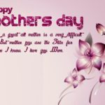 Happy Mother day 14 May 2017 cards messages