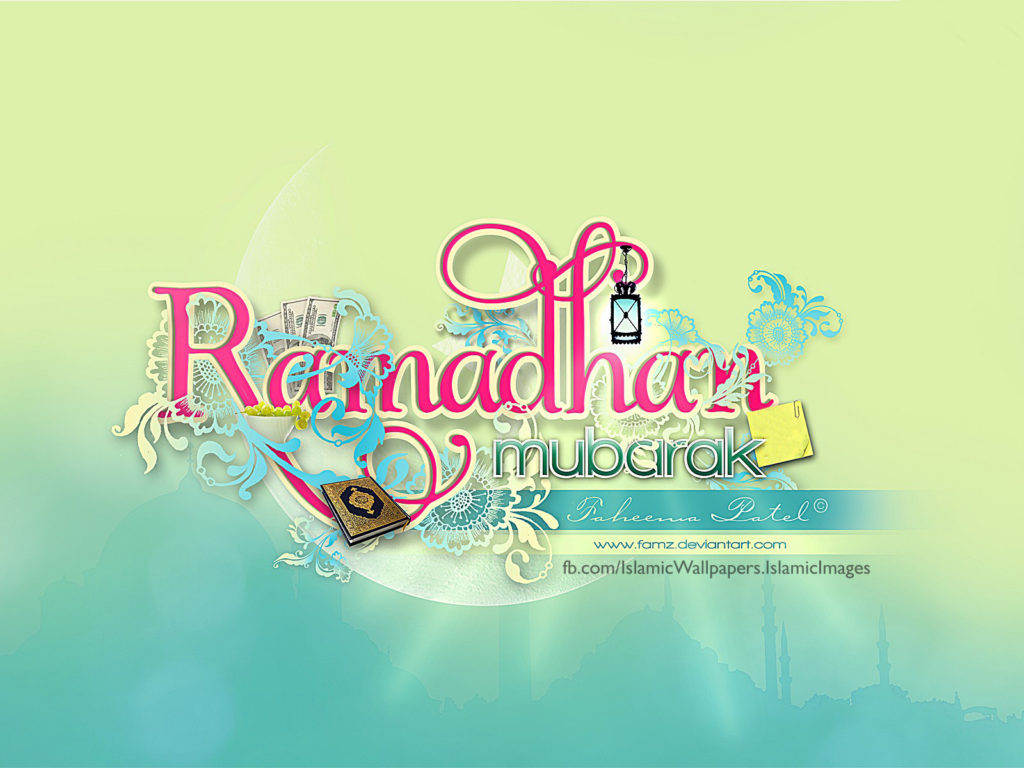 Apply Ramadan 2017 Wallpapers for You facebook DP