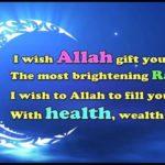 List of Ramadan 2017 Quotes