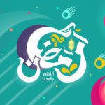 List of Ramadan Mubarak 2017 Greetings