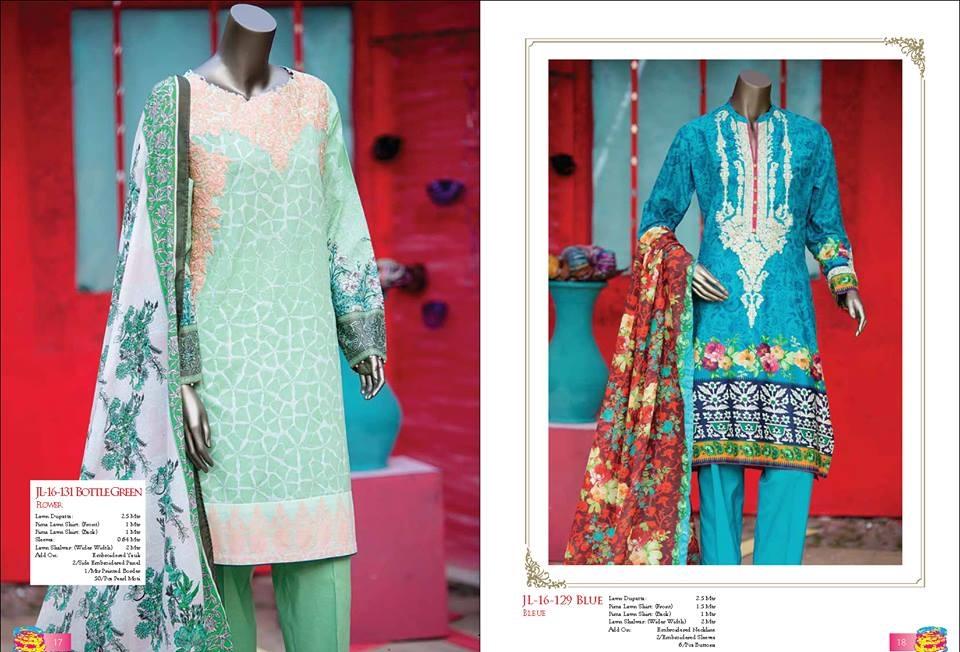 Junaid Jamshed Eid Collection 2017