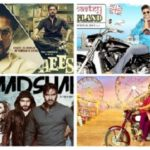 List of Bollywood flop movies in 2017