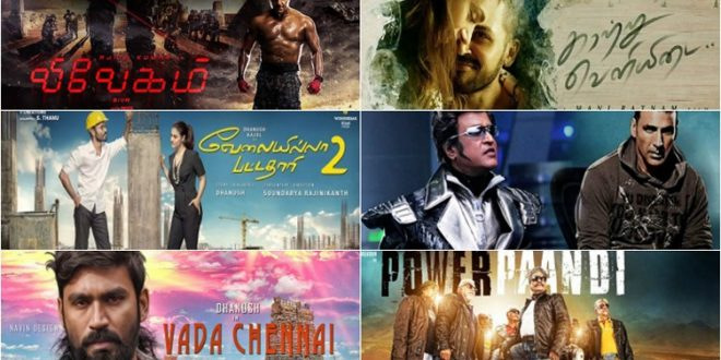 List of Tamil Flop movies 2017