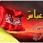 10 Muharram New Wallpapers 2017