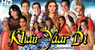 List of New Pakistani Stage Drama in 2018