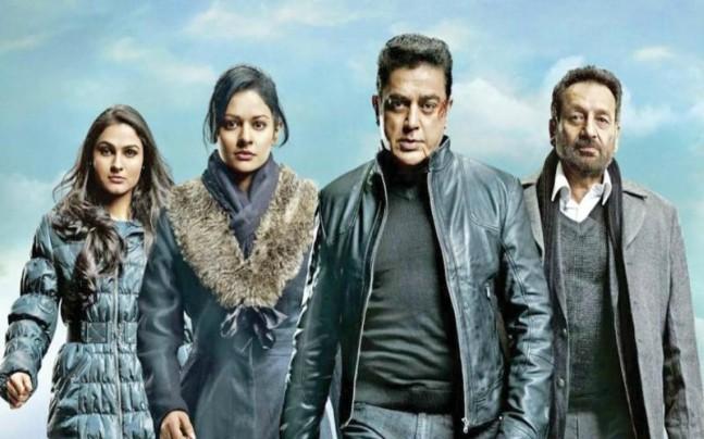 movies hindi 2018 list