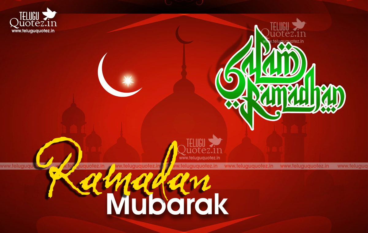 Wallpapers for 1st Ramadan Wishes