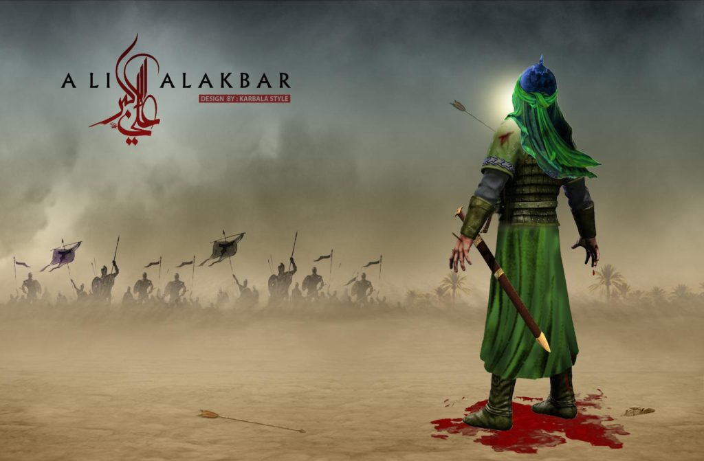 9 Muharram HD Wallpapers Download