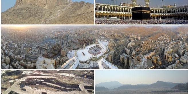 List of 12 Must Visit Places During Hajj for Muslims of UK or Everywhere