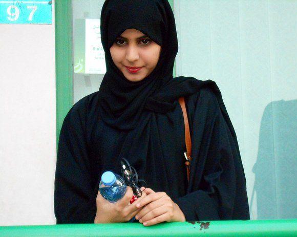 List of Omani girls line id