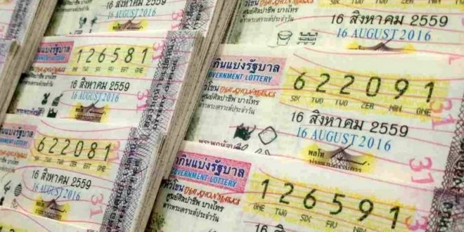 Thai lottery Result 16 October 2019