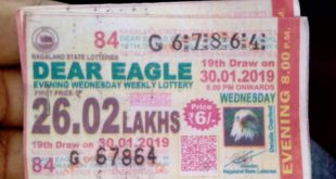 Nagaland Lottery Dear Eagle Results 06 November 2019 Today