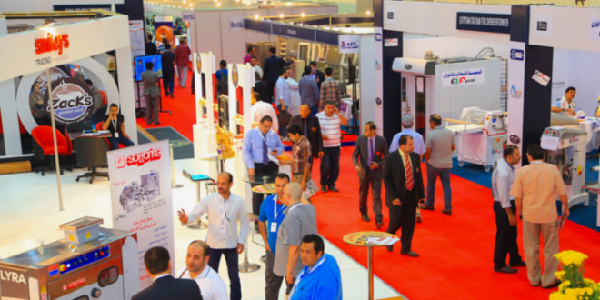 Africa Food Manufacturing (AFM) 2020