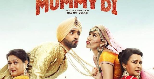 Jai Mummy Di First Box office business
