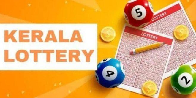 Kerala Lottery Result 20 January 2020