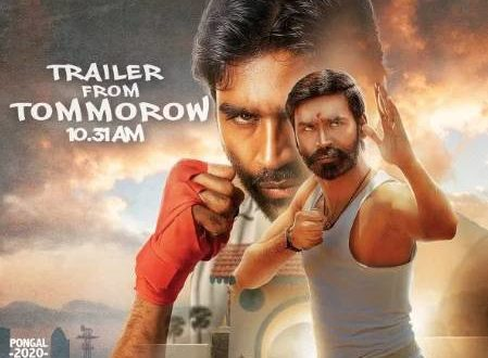Tamil Movie 1st Day Business