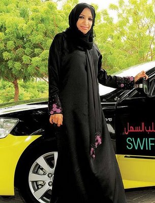 Arabic Hijab Style 2021