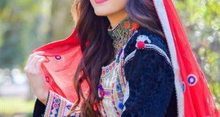 Afghan Girls Skype id