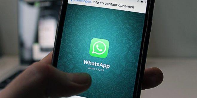List of Pakistani girls Whatsapp number for friendship