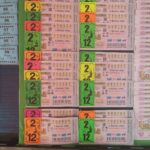 Thai Lottery Result 17 January 2021 Today